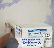 ビニールクロス剥がさず漆喰にリフォームする施工方法