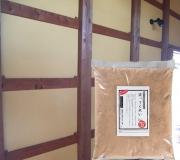 石膏ボードに直接塗れる本格土壁!