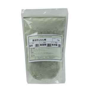 amazon粉