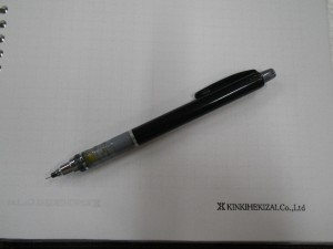 IMGP2830