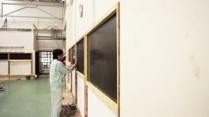 黒漆喰磨き