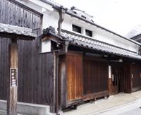 重要伝統建築物
