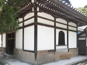文化財 漆喰 城かべ