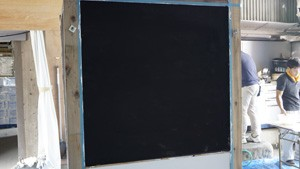 黒しっくい 黒漆喰