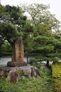 伏見 桃山城