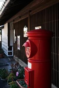 日本漆喰協会