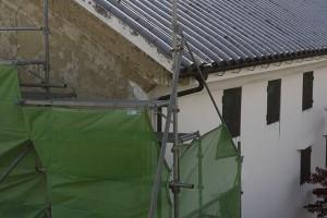 土蔵 漆喰 補修
