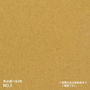 yasurag_2[1]