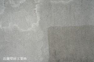 DSC07582