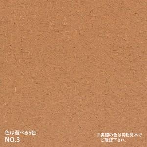 yasurag_3[1]