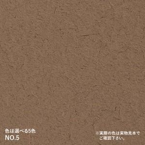 yasurag_5[1]