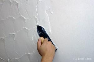 漆喰上塗り