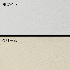 色2色[1]