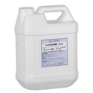 たたき洗浄剤