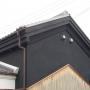 瑞黒(ずいぐろ) 黒漆喰用材料