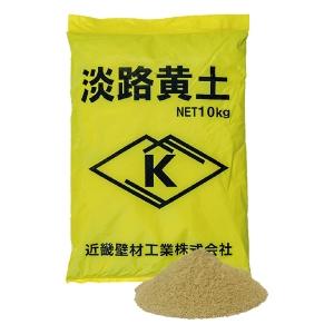 淡路黄土 10kg